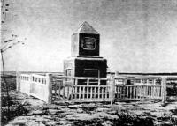 Пам'ятник знак стоянці