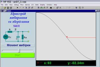 Пристрій вибирання та зберігання на базі операційного підсилювача