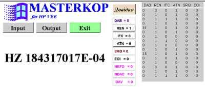 Запис результату вимірювання частоти в інтерфейсному середовищі MasterKop