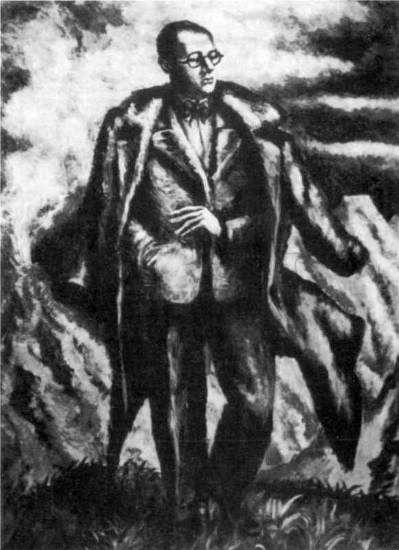 Галерея Б.-І. Антонича – Портрет,…