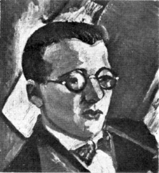 Галерея Б.-І. Антонича – Портрет