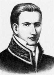 Портрет Л. И. Боровиковского (1830-е гг.)