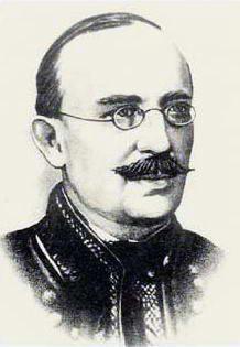 Ю.Федькович