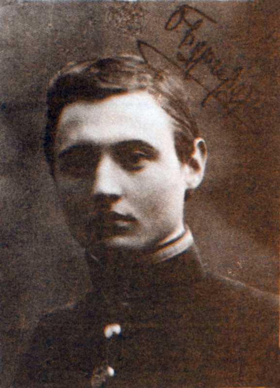 Юрій Клен – фото 1909 р.