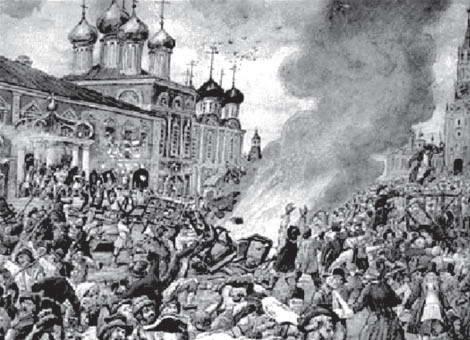 Чумний бунт, під час якого загинув московський митрополит Амвросій. 1771