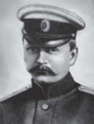 Левко Мацієвич