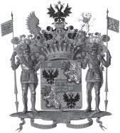 Герб графа Орлова