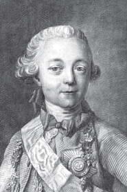 Павло Петрович – наступник престолу