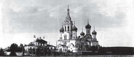 Вознесенський монастир поблизу Іркутська
