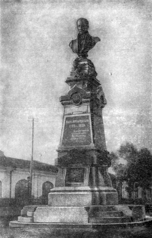 Пам'ятник І. П. Котляревському у…