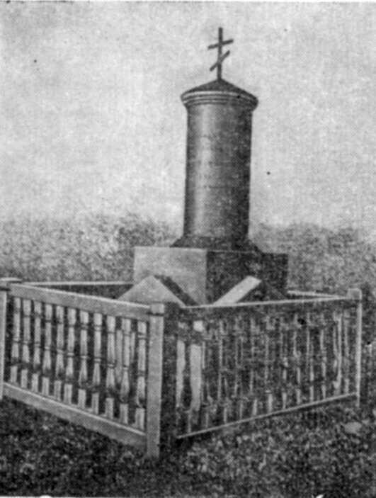 Могила у Полтаві (1839 р.) - галерея…