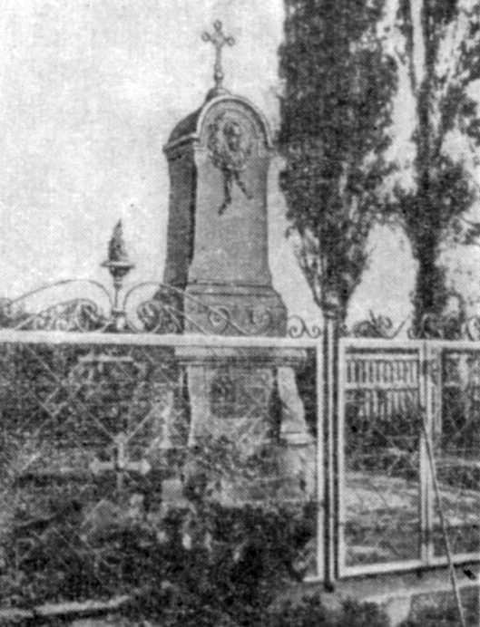 Могила у Полтаві (1898 р.) - галерея…