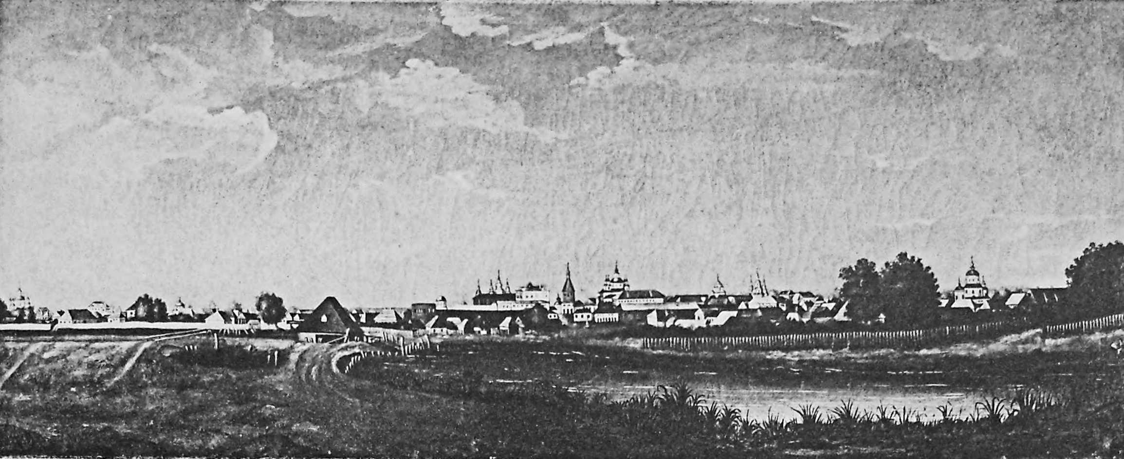 Вид Харкова у 1775 р.