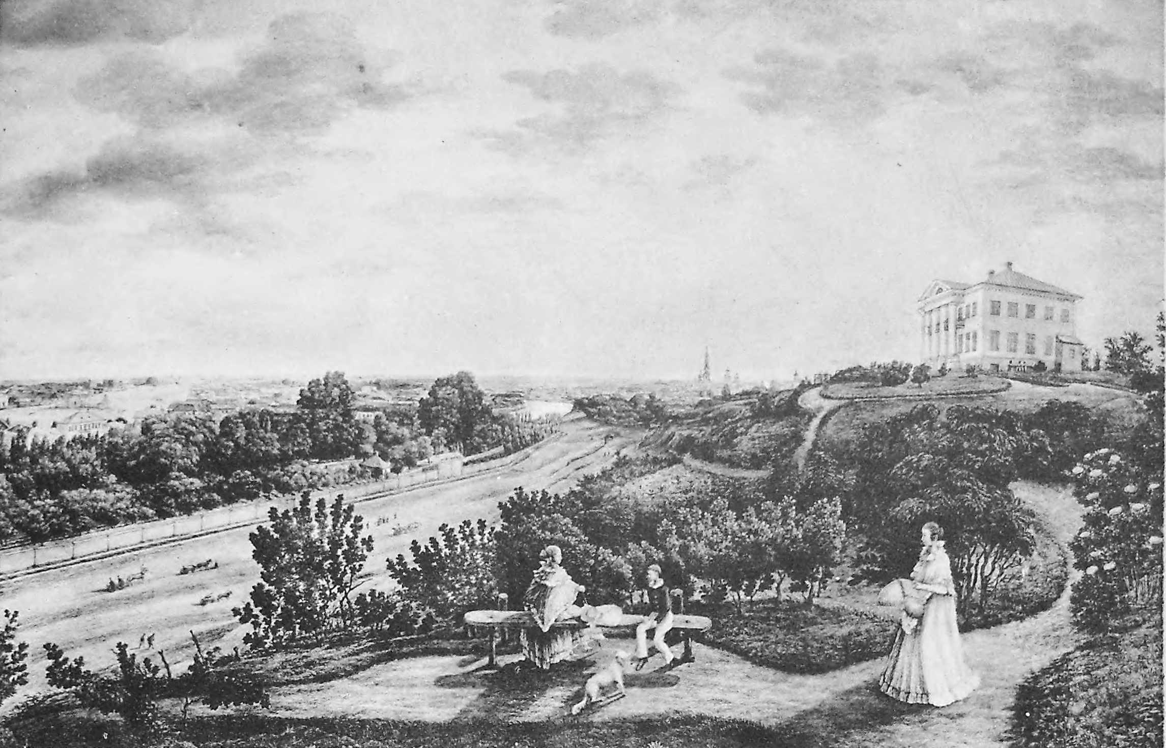 Вид Харкова в 1840-х роках