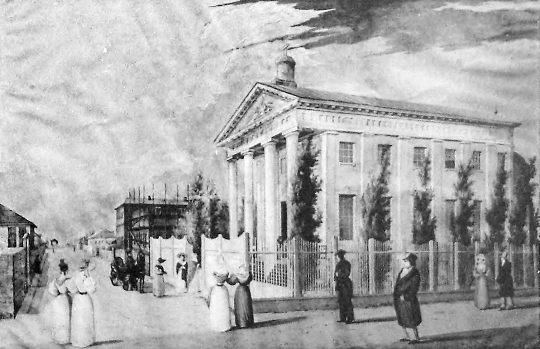 Лютеранська кірха в Харкові, 1840-і рр.