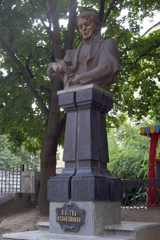 Пам'ятник Г. Ф. Квітці-Основ'яненку
