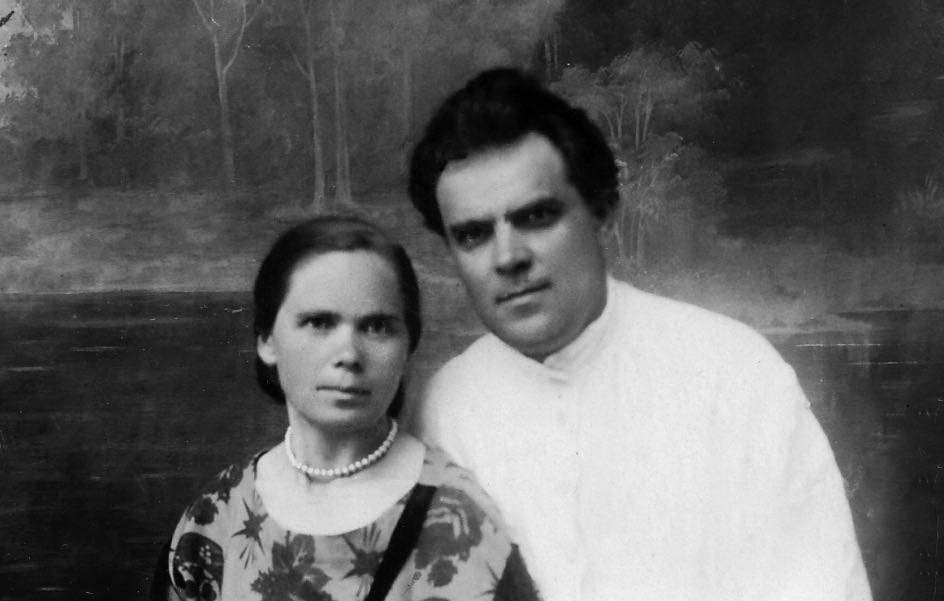Парасковія й Олекса Кирій (1918р.)