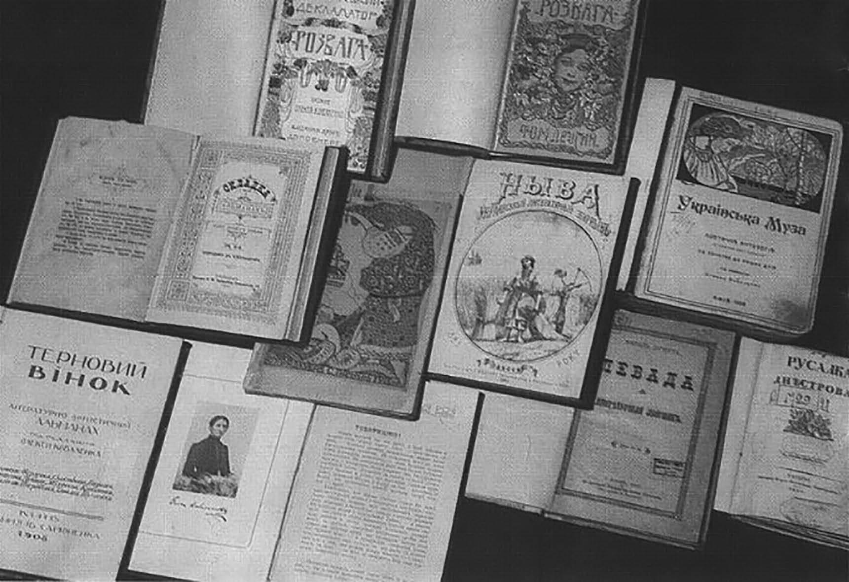 Украинские альманахи XIX – начала XX…