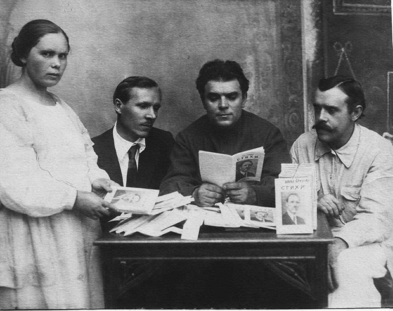 Групповое фото (1926г.)