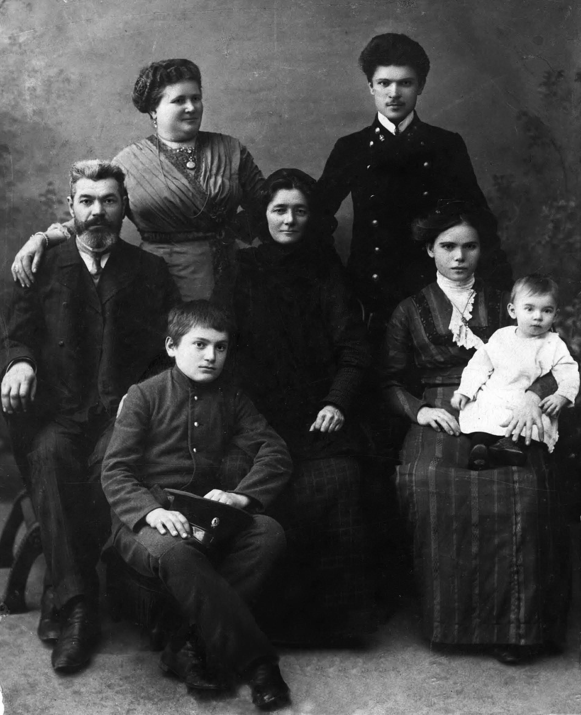 Групповое фото (1912г.)
