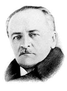 Портрет Богдана Лепкого, ок. 1938 р.