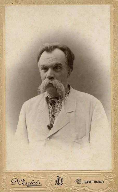 Галерея М. П. Старицького – Портрет,…