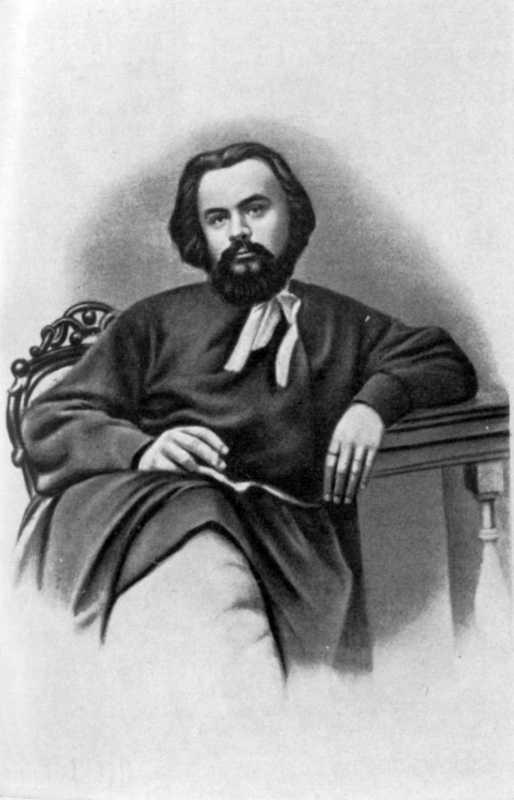 Галерея М. П. Старицького - Портрет,…