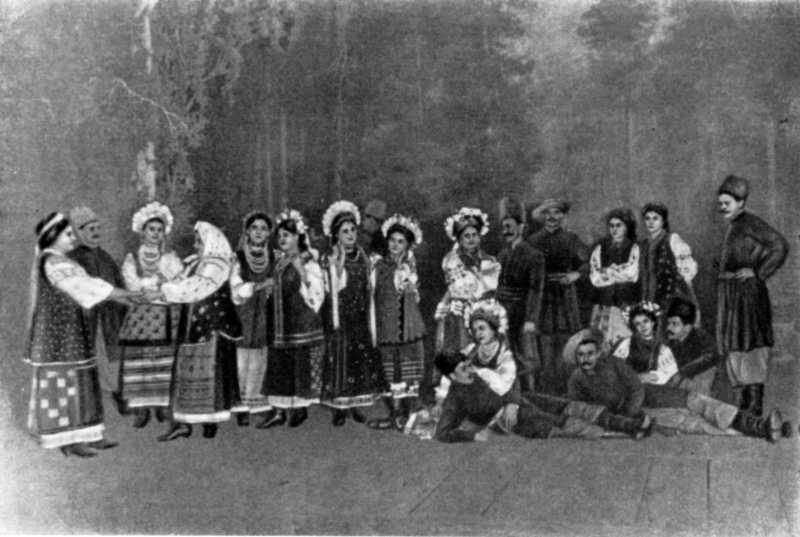 Галерея М. П. Старицького - «Утоплена»