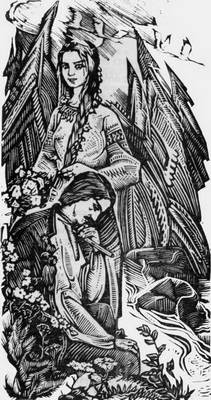 Ілюстрація Я. В. Оленюка (1986) до…