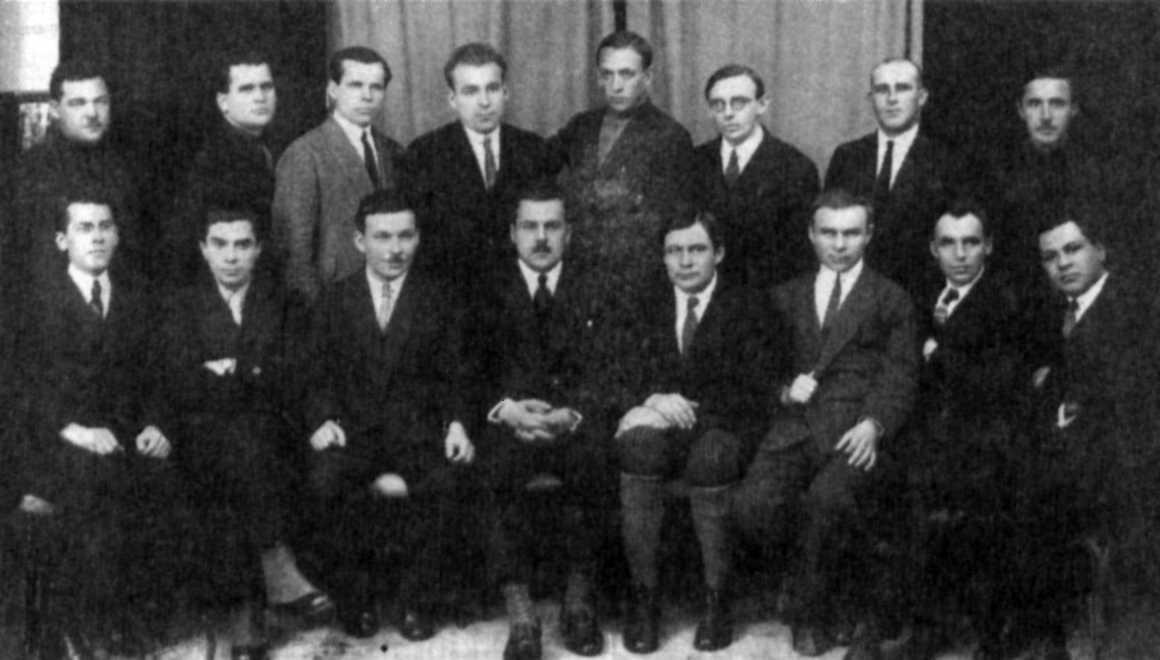 Письменники «Вапліте», 1926 р.