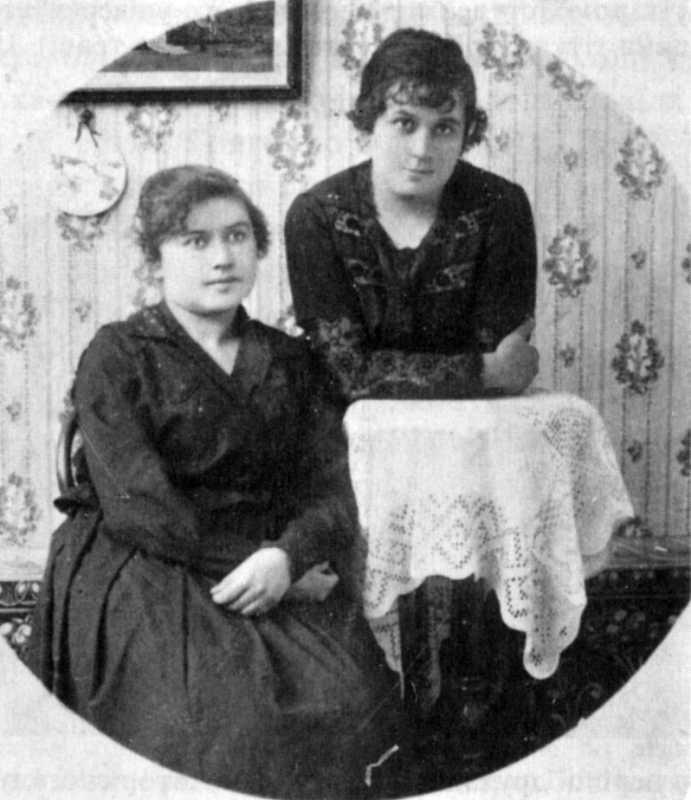 К. Гашенко та Л. Фітільова, 1917 р.