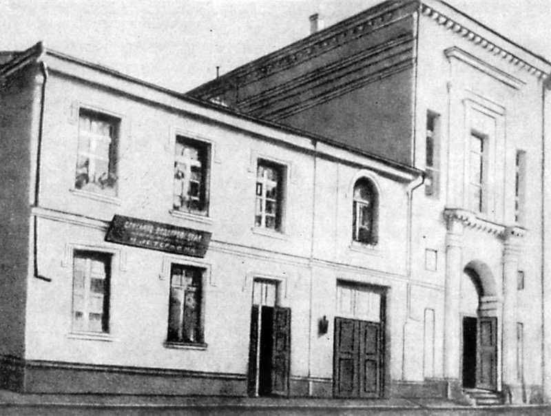 Будинок у Ялті, в якому жив Степан…