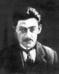 Портрет Д.І.Донцова