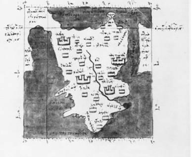 """Карта Крыма из греческой рукописи """"Географии"""" Птолемея XIII в."""