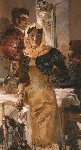 Испания. 1894 г.