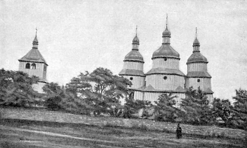 Свято-Троицкая церковь в с. Слободе Шаргородской Могилевского уезда, 1748 г.