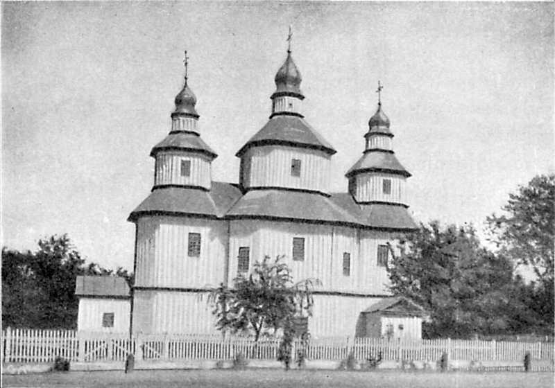 Церковь в м. Корнин Сквирского уезда