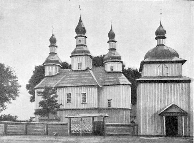 Церковь во имя Рождества Христова в с. Болячев Радомысльского уезда, 1794 г.