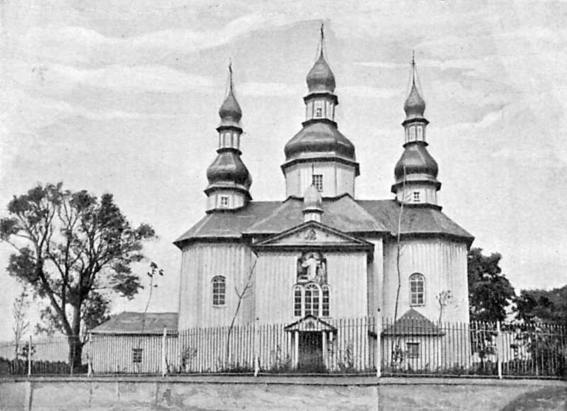 Воскресенская церковь в м. Брусилов Радомысльского уезда, 1711 г.