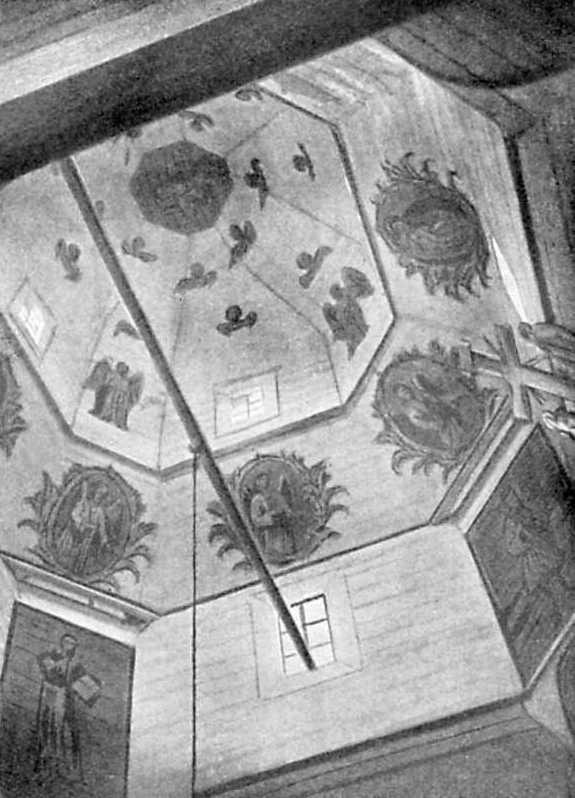 Перспективный вид церковного купола. С. Лисовичи Таращанского уезда, 1795 г.