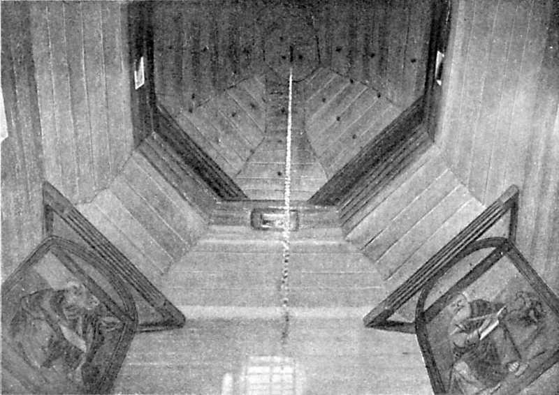 Перспективный вид церковного купола в м. Торговице Уманского уезда (сооруж. до 1748 г.)