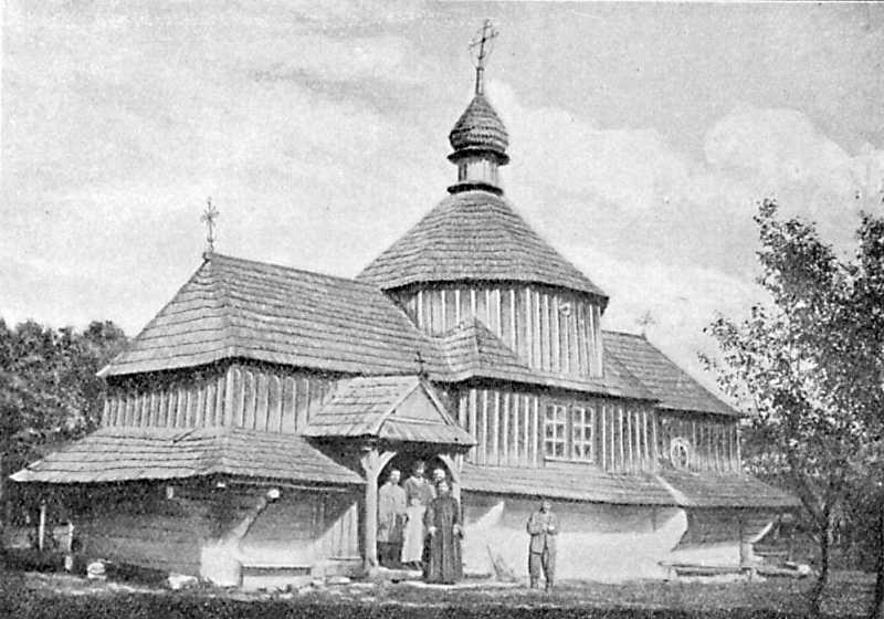 Церковь во имя св. Иоанна Богослова в с. Княжполь Каменецкого уезда Подольской губ., 1747 г.