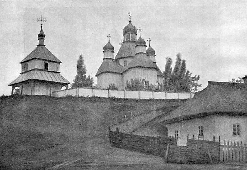 Церковь Рождества Пр. Богородицы в м. Ходорове Каневского уезда (вид с вост. стороны)