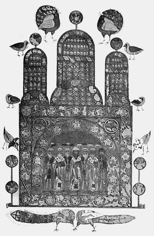 Изображение церкви в Изборнике Святослава 1073 г.