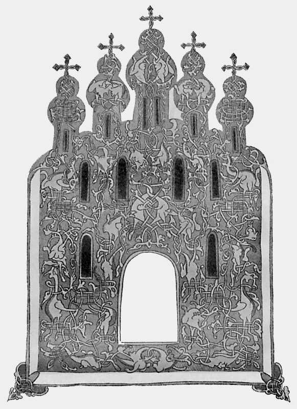 Изображение пятиглавого храма на миниатюре апостола XIII в.