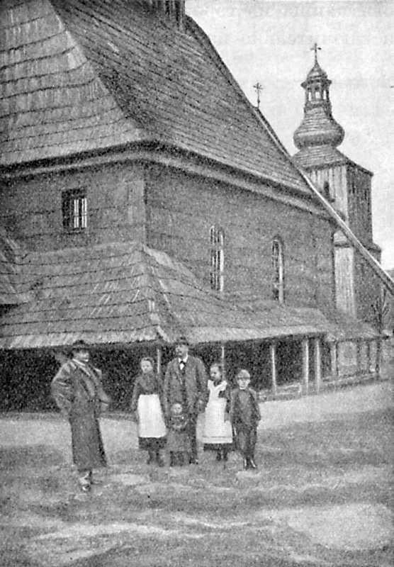 Церковь в Георгенберге (округ Тарновиц) в Силезии