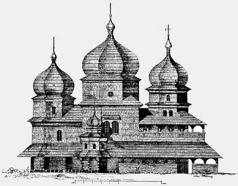 Павлуцький Г. Г. - Церква св. Георгія…