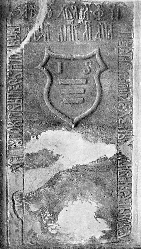 Tombstone of Ivan Sutkovsky (1593) in the Intercession in Sutkivtsi, Letychiv county of Podillja province