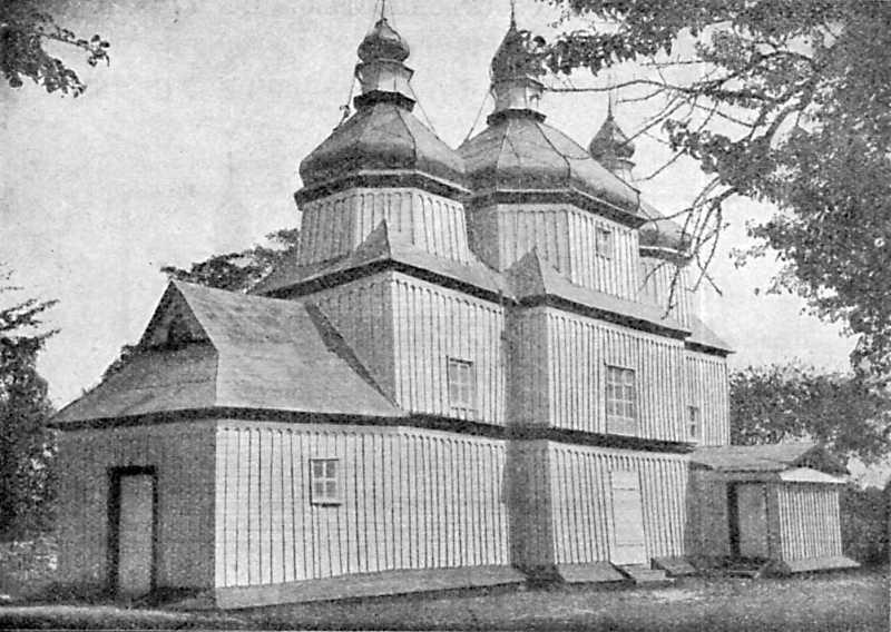 Церковь Иоанна Богослова в Малых хуторах (части г.Винницы Подольской губ.)