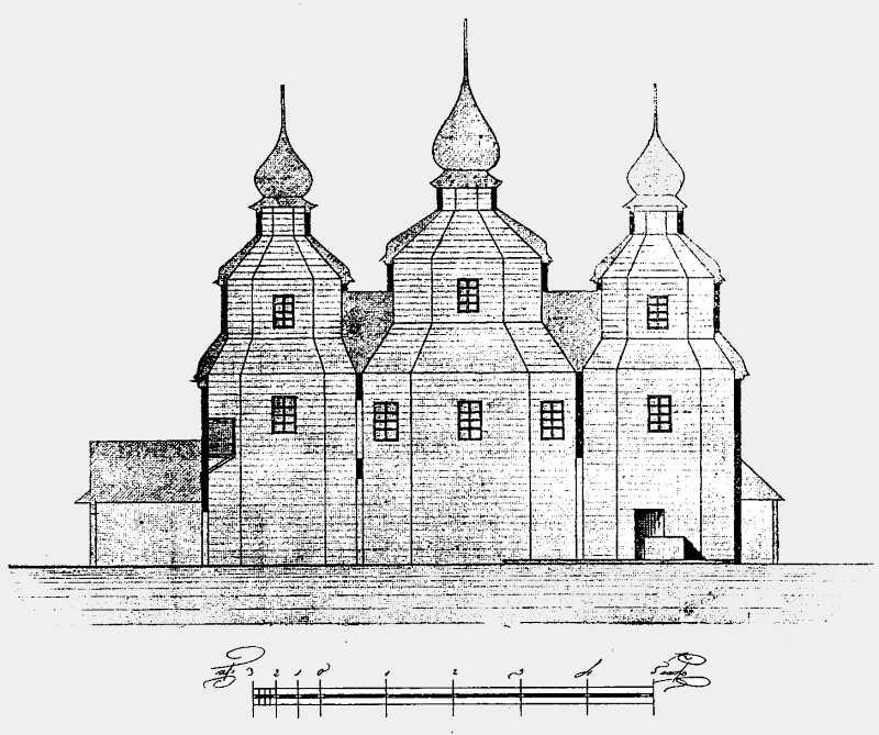 Павлуцкий Г. Г. - Разрез церкви…